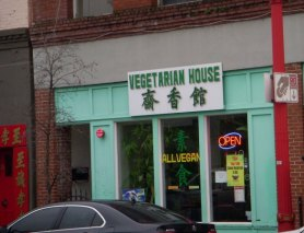 The all-vegan Vegetarian House restaurant in Portland